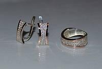 Набор серебряный с золотыми вставками - Волна