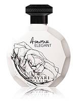 Hayari Parfums Amour Elegant 100ml ( унисекс ) - ТЕСТЕР