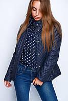 Стёганная женская куртка, синяя