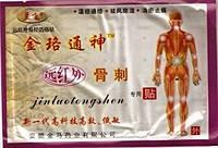Пластырь для лечения пяточной шпоры, ревматоидный артрит, костная гиперплазия 8 шт/упак