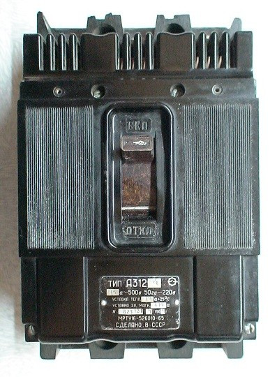 Автоматический выключатель А 3124 80А