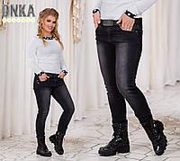 Супер джинсы бойфренд, р.25,26,27,28,29,30, код 987Г