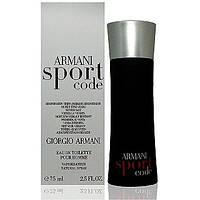 Мужские духи Tester - Giorgio Armani Code Sport 100 ml