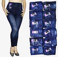 Бесшовные лосины под джинс (LG421)