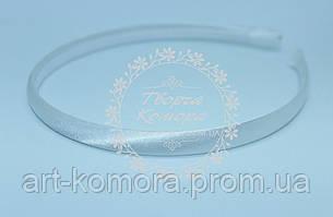 Обруч пластиковый в атласе белый, 7 мм.