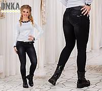 Супер джинсы слимы, р.25,26,27,28,29,30, код 977Г