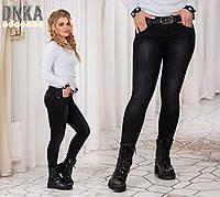 Супер джинсы слимы, р.25,26,27,28,29,30, код 978Г