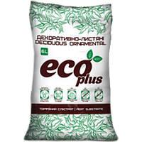 Субстрат торфяний ECO PLUS (декоративно-листяні 6л)