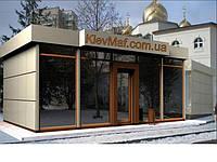 Изготовление МАФов павильонов,киосков. Киев МАФ