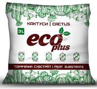 Субстрат торфяний ECO PLUS (кактуси 3л)