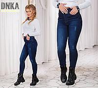 """Классные джинсы """"американка"""", р.42,44,46,48, код 980Г"""