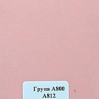 Рулонні штори Тканина Берлін Рожевий А-812