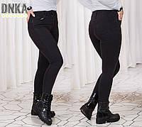 """Классные джинсы """"американка"""", р.42,44,46,48, код 981Г"""