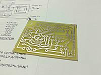 Плата под активный фильтр разделительный для кроссовера на LM324