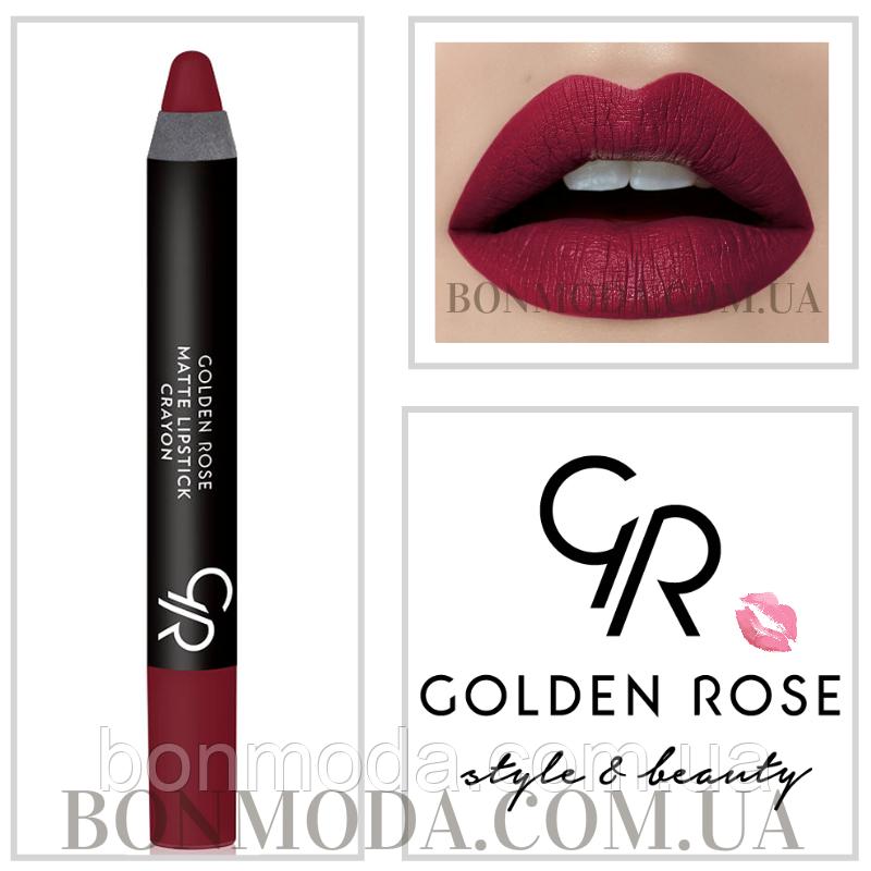 Матовая помада карандаш Golden Rose Matte Lipstick Crayon № 05