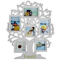 Рамка для фотоколлажей на 6 фотографий FAMILY  размер 47х56см
