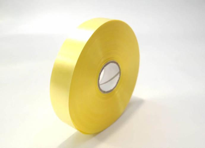 Декоративная лента полипропиленовая  2 см желтая