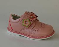 Шалунишка арт.100-116 Туфли/ полуботинки для девочек.