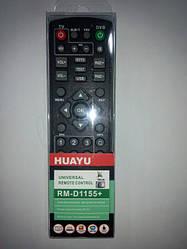 Пульти для ефірних цифрових тюнерів DVB-T і DVB-T2