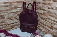 Кожаный рюкзак Лайт