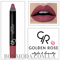 Матовая помада карандаш Golden Rose Matte Lipstick Crayon № 08
