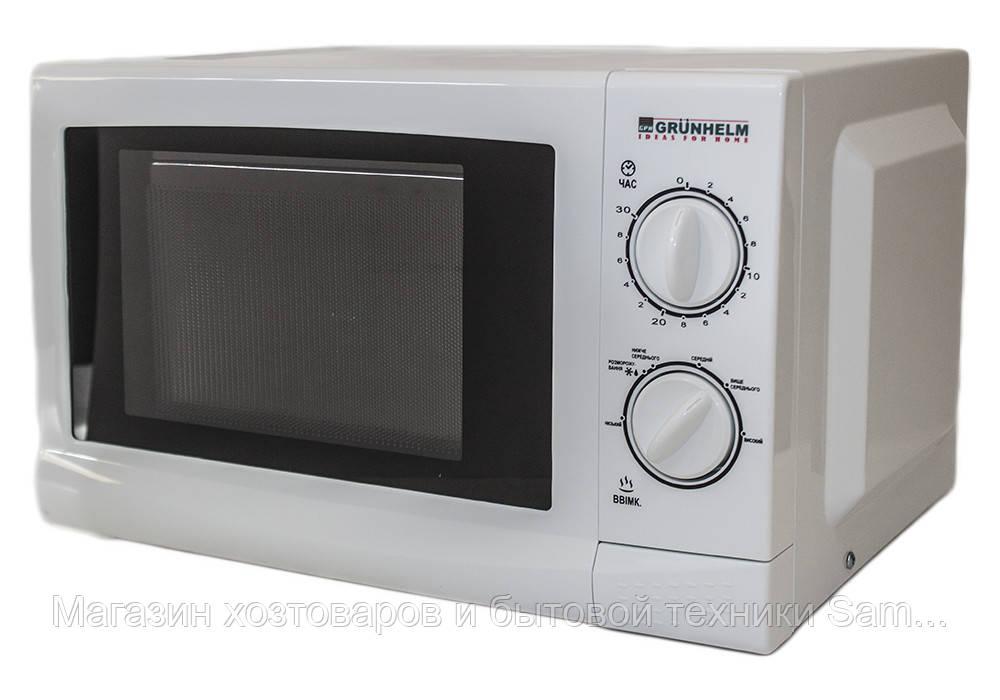 Микроволновая печь grunhelm 17mx02-а white