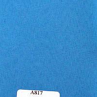 Рулонные шторы Ткань Берлин Аквамарин А-817