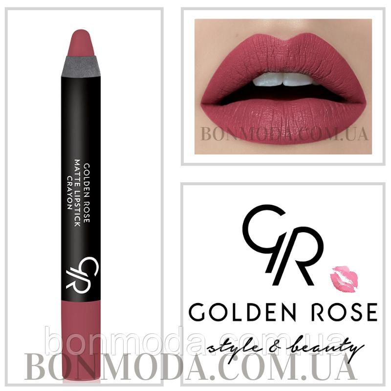 Помада-карандаш матовая кремовая Golden Rose № 11