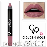 Помада карандаш матовая кремовая Golden Rose Matte Crayon № 10