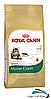 Royal Canin Maine Coon 2 кг-корм для котов и кошек мейн кун ( от 15 месяцев)