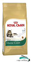 Royal Canin Maine Coon 0,4 кг-корм для котов и кошек мейн кун ( от 15 месяцев)