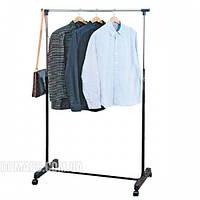 Стійка для одягу одинарна 90\1, фото 1