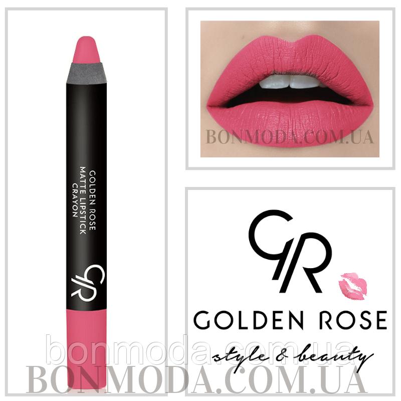 Матовая помада карандаш Golden Rose Matte Lipstick Crayon № 17