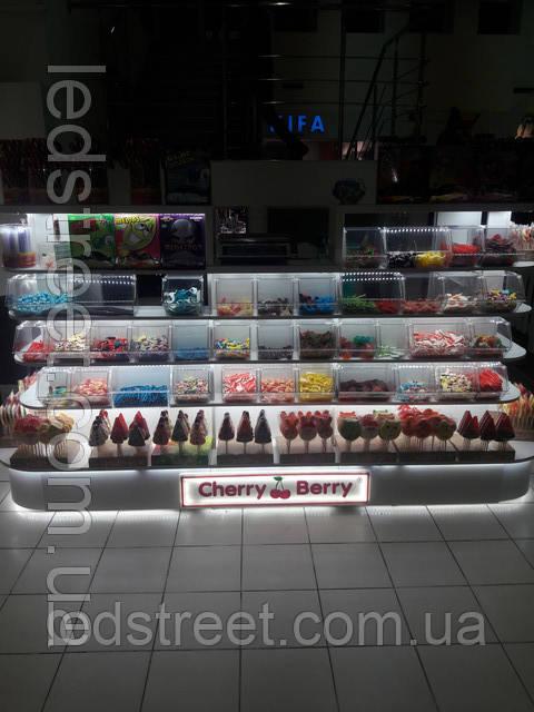 Освещение торговой точки со сладостями в Сити Центра