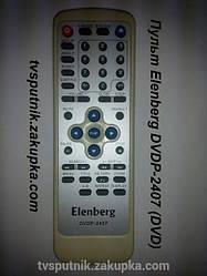 Пульты для техники фирмы Elenberg