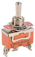 Тумблер on-off-on оранж. узкий 3 конт. болт 15A 250V tupe 122