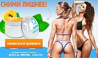 Крем Корректор «Здоров» для борьбы с целлюлитом