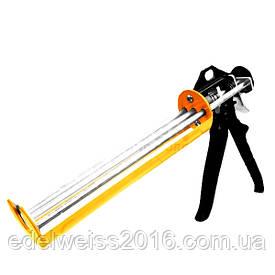 Пистолет для выдавливания масс 225 мм