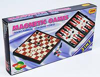 Шахматы 9831 (96) 3в1 сред, в коробке
