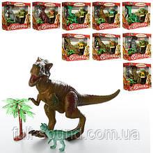 Динозавр с детенышем
