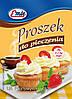 Разрыхлитель теста (Пекарский порошок) Emix Польша 18г
