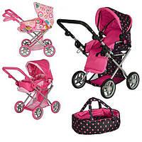 Детская коляска для кукол с родительской сумкой 2 в 1