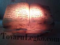 Соляная лампа Украина - Библия (15 кг)