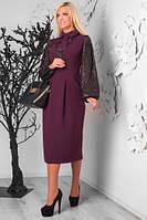 Платье женское офисное (фиолет)