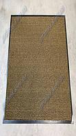 Грязезащитная дорожка Стандарт 90см. цвет песочный, длина любая