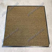 Ковер грязезащитный Стандарт 120х120см. песочный