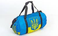 Сумка недорогая (складная) спортивная  UKRAINE