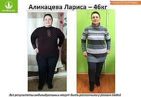 Программа по снижению веса -45кг