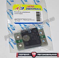 Регулятор напряжения /шоколадка/ ВАЗ 2104-07, Таврия до 91г.в. на ген. Г222 (Авто-Электрика)