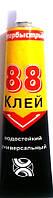 """Клей """"Химик-плюс"""" - 88 (40мл)"""
